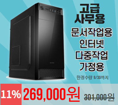 https://www.coitcom.co.kr/shop/item.php?it_id=2590054429